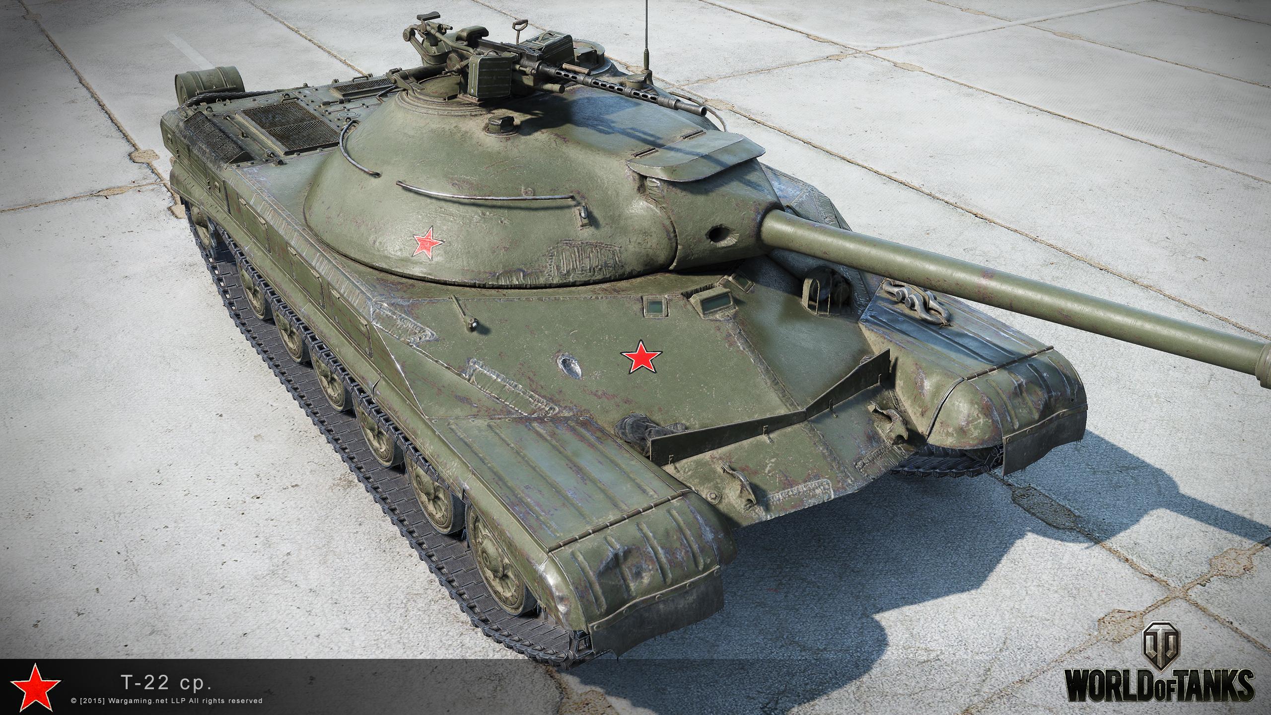 World-of-Tanks-T-22-Medium