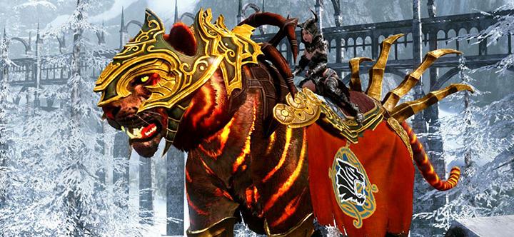 archeage-tiger