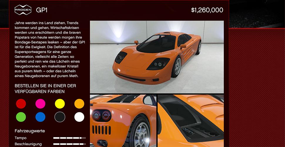 GTA 5 Online Progen GP1 Shop