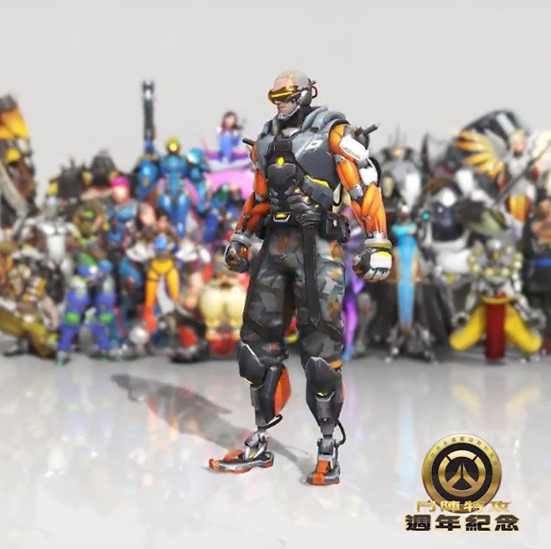 Overwatch Anniversary Soldier