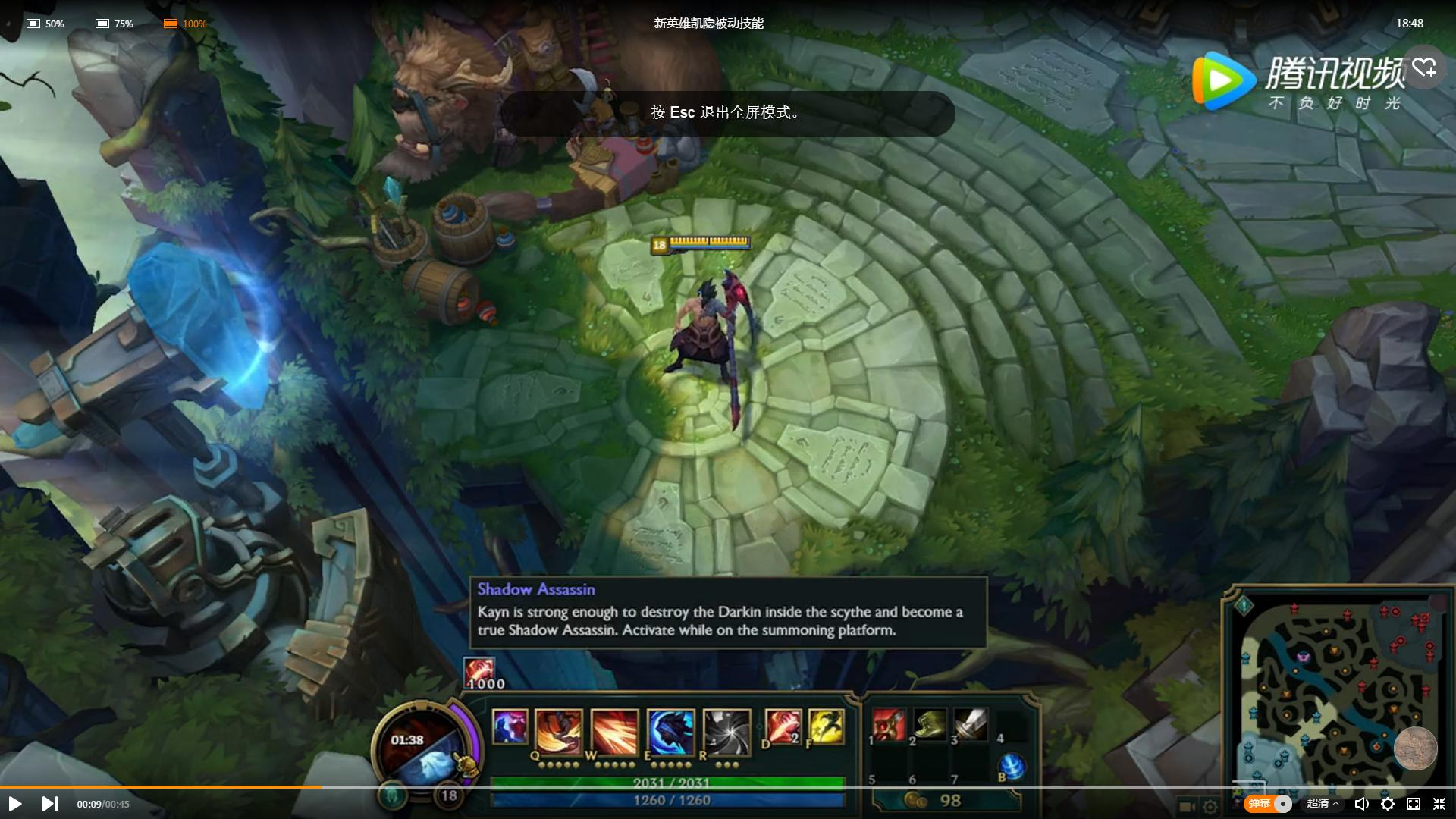How To Build Ashe In Lol